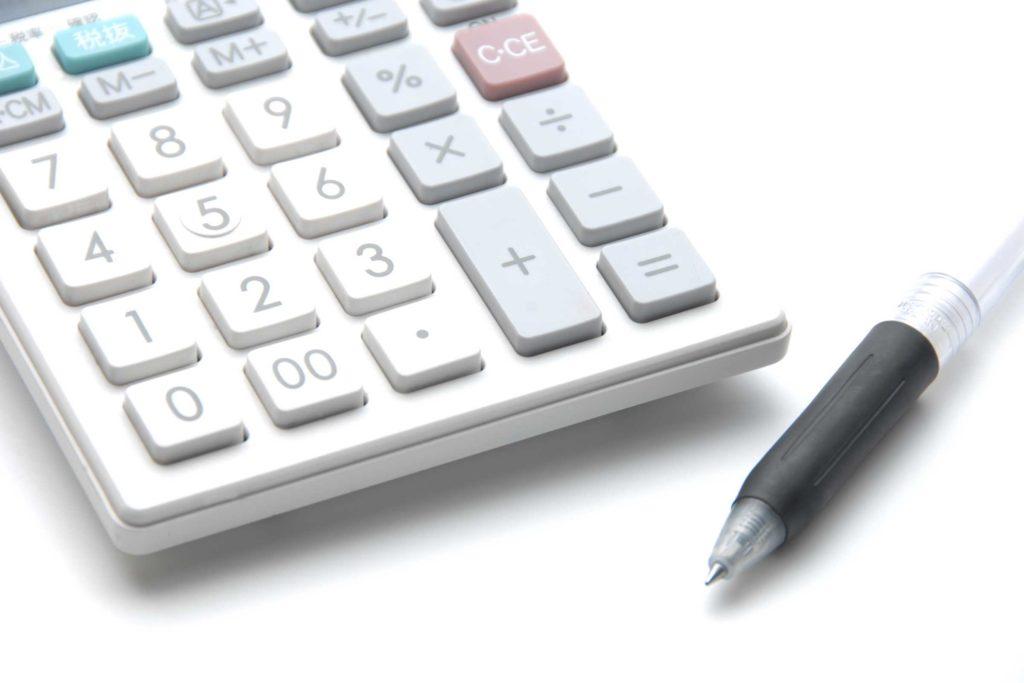 遺産分割事件の弁護士費用