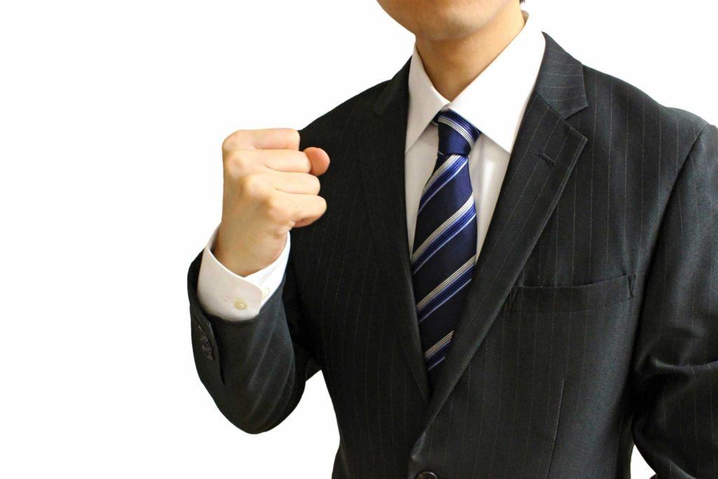 管理職でも実際に残業代を請求できるのか?