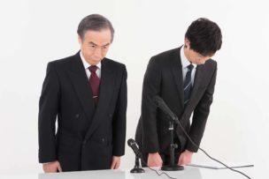 スマートデイズのサブリース契約と被害者オーナーの対応方法